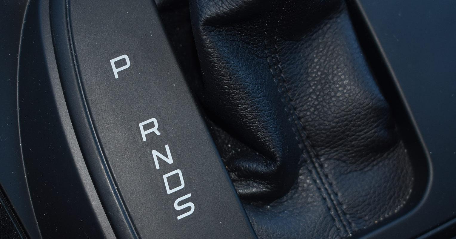 Cambio de marchas del Ford Kuga 2018